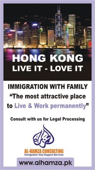 Hong Kong Immigration Consultant in Pakistan