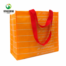 ISO/BSCI OEM orange stripe design durable reusable eco-friendly grocery rpet shopping bag