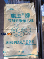 paper-plastic composite bag for king pearl Expandable polystyrene F-MS