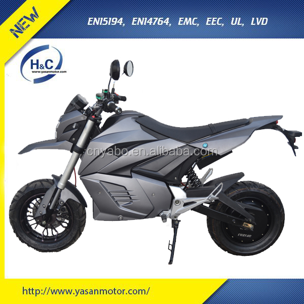 2016 New 45-75KM/H fast speed 2 wheel electric motorcycle for sale