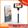 RENJIA panoramic shooting with integrated selfie stick selfie phone stick selfie palos
