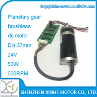 12V 24v 36V dc High quality 36mm brushless planetary gear dc motor