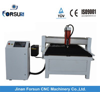 CNC plasma cutting machine/cnc arc cutter 1530/newest intersectiong line plasma cutting machine