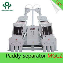 MGCZ Double-sift Gravity Husked Rice Paddy Separator India/Bangla/Pakistian