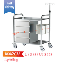 Mega March Soucing discount price stainless steel medical trolley /Carts with Wheels