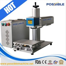 Possible brand small digital laser engraving machine