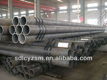 ASTM A179 ST35.8 seamless boiler tube made in china
