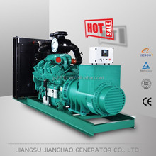 Made in Japan 1000kva Generator with cummins engine QST30G4 1000kva diesel engine generator