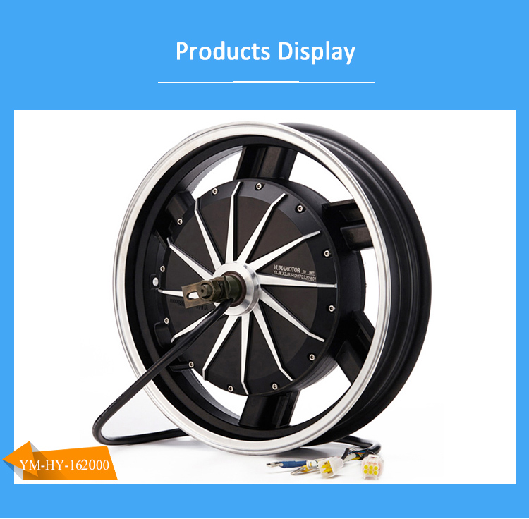16 Inch 2000W 72V High Efficiency Brushless Electric Bike Motorcycle Spoke Hub Motor