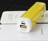 The function of avoid damage power bank supplier