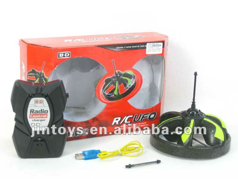 remote control ufo R/C Flying Disk W/Infrared-AH012890