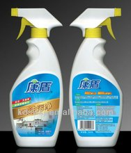 HOT SALE OEM Heavy kitchen grease cleaner in bulk