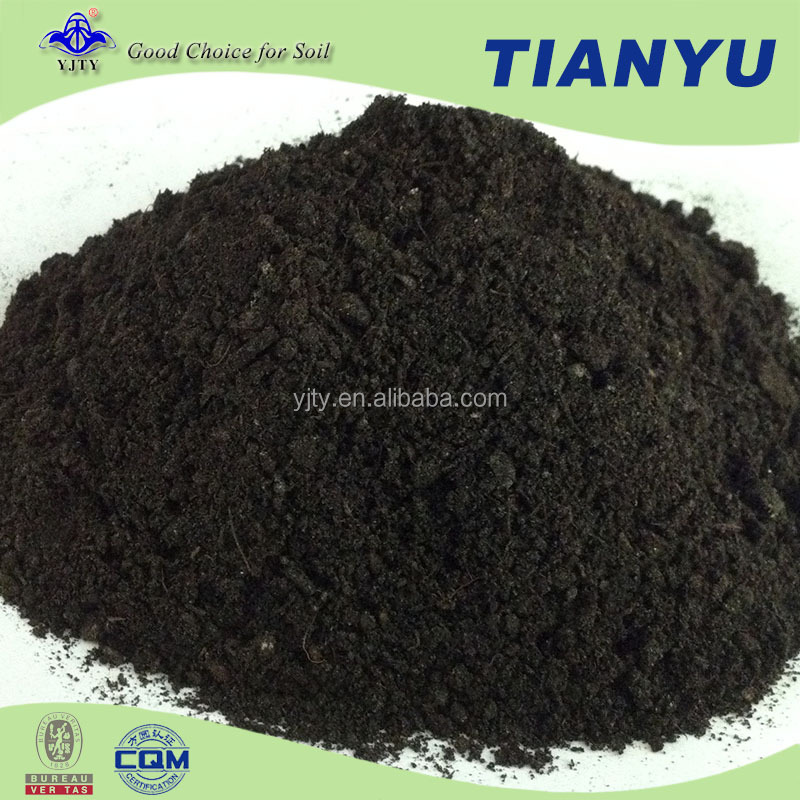 Rich Organic Humic Substances Organic Fertilizer Manufacturers In India