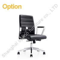 manufacturers supplier lounge chair with adjustable legs