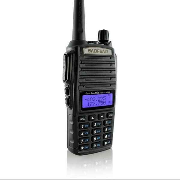 BAOFENG UV82 UHF& VHF Dual Band Two Way Radio