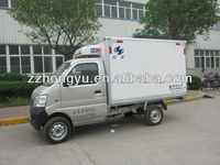 1tons mini box van truck/mini refrigerator box truck for dry cargo and the cold food