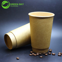 16oz Kraft paper cup with lid