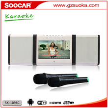 2016 new karaoke vietnam for home entertainment outdoor party with wifi bluetooth usb sd