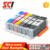 Cheap hot sell cheap printer ink cartridge price 570XL for Canon PIXMA MG5750
