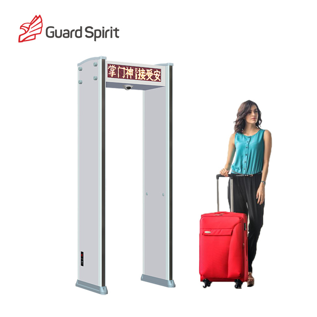 Security Alarm System Metal Detector Security Gate For Customs