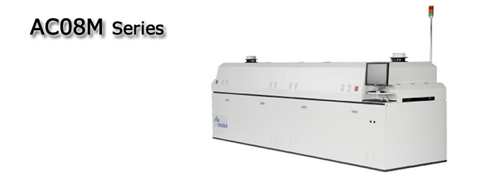 Japan ETC AC08 compact air reflow oven for high precise electronic PCB board welding