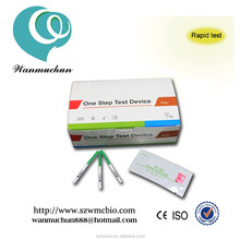 2015 wanmuchun home use LH Ovulation Test cassette/Home rapid Test strip/ pregnancy test kit(ISO,CE,FDA)