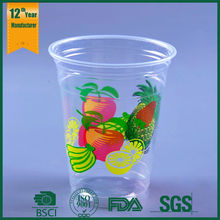 smoothie cold beverage cups,round ball shape plastic cup with straw,wholesale plastic cup