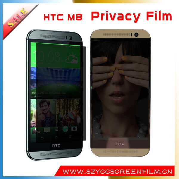 Cell phone anti-spy privacy screen protector/film/guard for HTC M8
