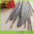 Alibaba china manufacturer 2b pencil lead
