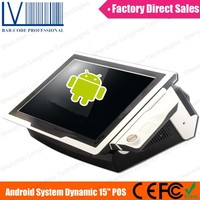 "15"" 5 Wires Resistive Touch Screen Dynamic Android POS Terminal, Supporting Barcode Scanner"