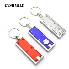 Square Keychain Light 3*AG3 Battery ABS Plastic Camping Mini LED Flashlight