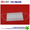100 PP Health Medical Disposable Face