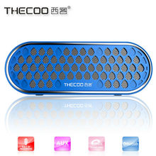 New technology Jazz music bluetooth wireless speakers,portable radio with bluetooth