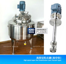 Stainless steel Vacuum emulsifying mixing machine for chocolate