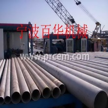Ningbo Baihua MPPL Siers Mobile Type Pipe Prefabricated Production Line