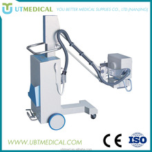 China Supplier x-ray medical equipment price list