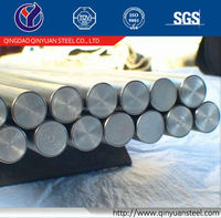 stainless steel polished round rod