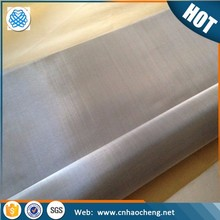 High garde quality 310S metal/ss 310 stainless steel woven wire mesh