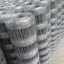 field fence wire for sale
