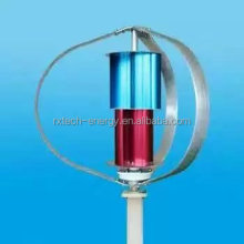 Wind Power Generator,Vertical axis Type small vertical wind turbine 300 watt