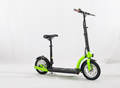 2017 fashion and high technology Carbon Fiber Folding 2 wheel Electric Scooter