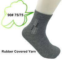Elastic Rubber Thread Yarn For Socks