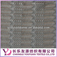 2013 Chinese Nylon Knitted Spandex Mesh Fabric