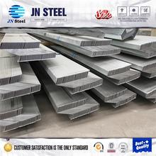 Construction Building material Z C W L Channel section steel metal roofing purlin /profile low price