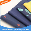 DW34 Personalized breathable durable nylon taslan fabric