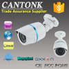 Factory Directly launched Newest Waterproof Bullet IP Camera HD 1.3MP OV9750 camera module P2P Outdoor Network Camera