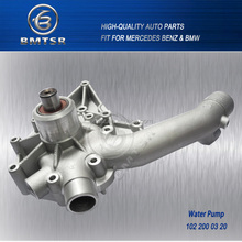China famous brand BMTSR auto parts w123 water pump