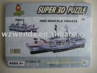 (2010 fty supplier) paper card ship model puzzle