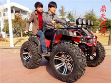 ATV for two person ATV