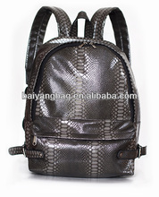 Wholesale custom PU leather backpacks high quality